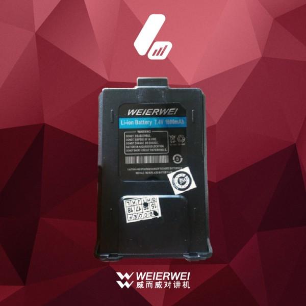 UV-5R Battery-01